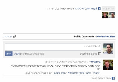 תוסף Add Link to Facebook