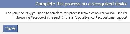 איך להפוך פרופיל לדף פייסבוק